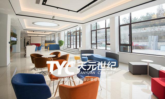 办公室装修设计对企业形象的影响