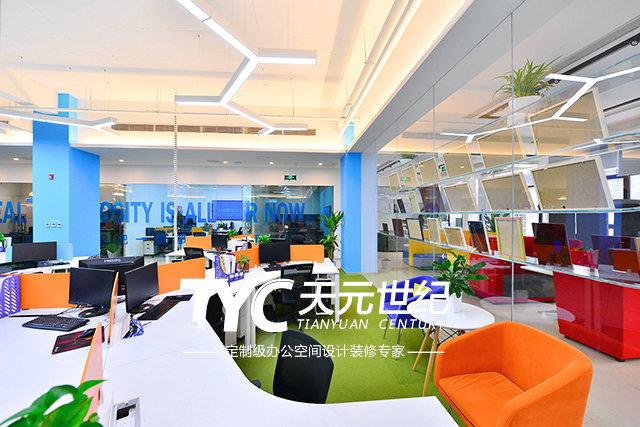 就企业办公室来说,并不单单只是员工办公的地方,同时它还是企业文化和实力的载体,传播着以及弘扬企业的精神和文化。北京天元世纪装饰小编认为,一个装修优质的办公室,是可以促进员工的工作积极性的。如果想要办公室装修设计能够做到经济和品味并重,满足办公功能的同时,还能提升客户的好感度呢?