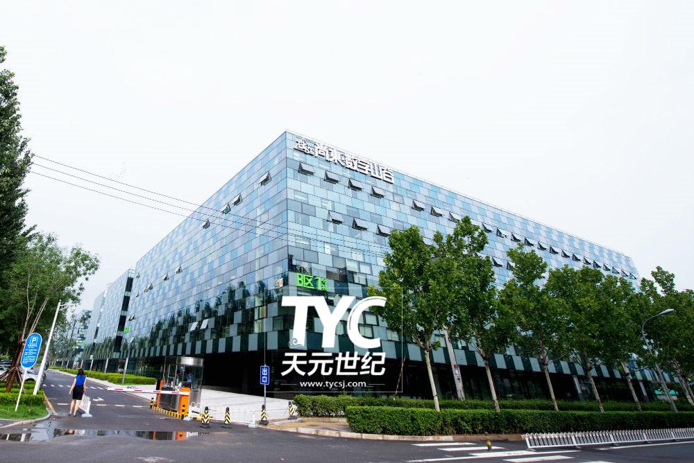 网脑科技办公楼设计万搏manbext官网