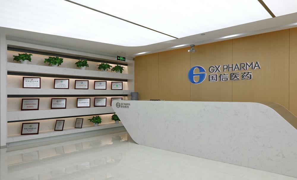 国信医药办公室设计万搏manbext官网