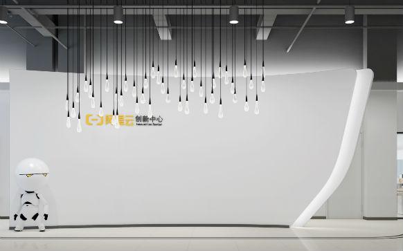 阿里云创新中心办公室万搏manbext官网设计
